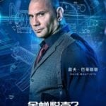 Escape Plan 2: Hades gets a new one-sheet and three character posters