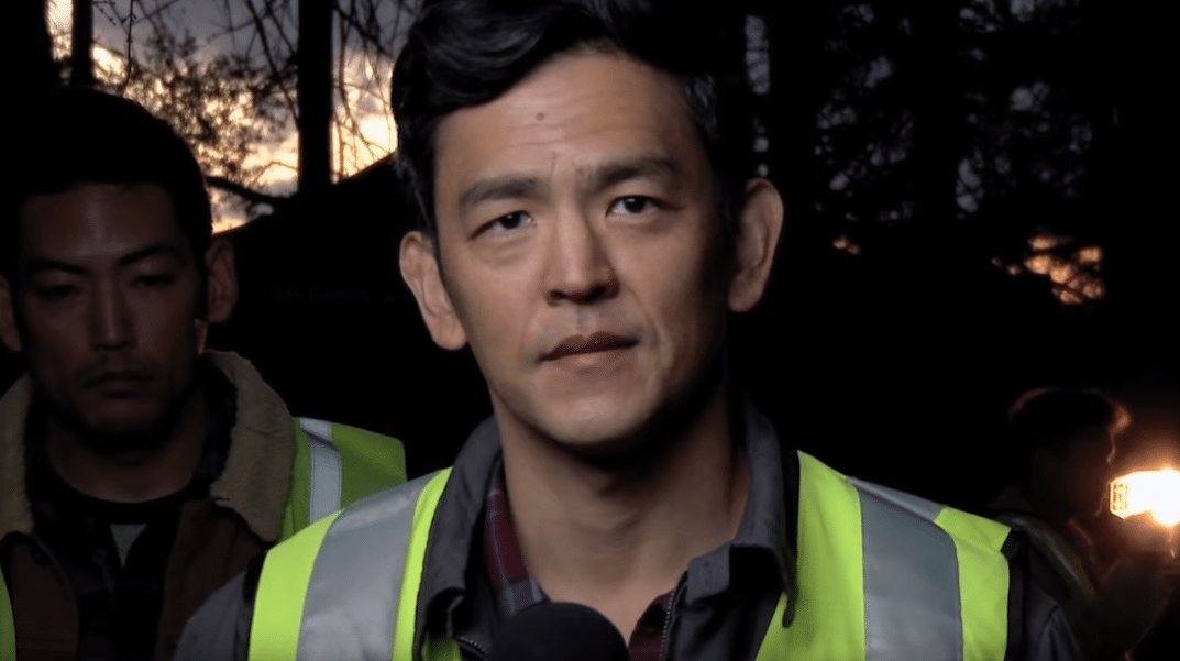 New Poster And Trailer For Searching Starring John Cho