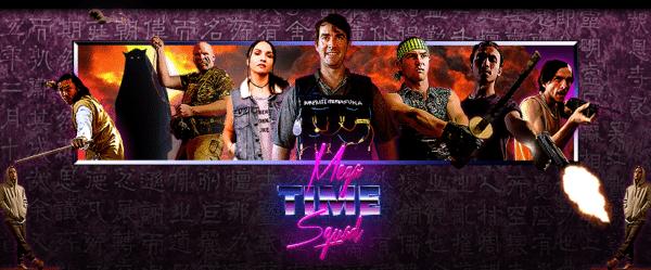 Mega-Time-Squad-600x249