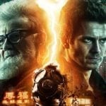 New trailer for apocalyptic thriller The Last Man starring Hayden Christensen and Harvey Keitel