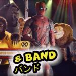 Deadpool 2 Super Duper $@%!#& Cut gets a weird and wacky promo