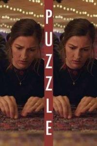 sz300_puzzle-2018-3f3f-200x300