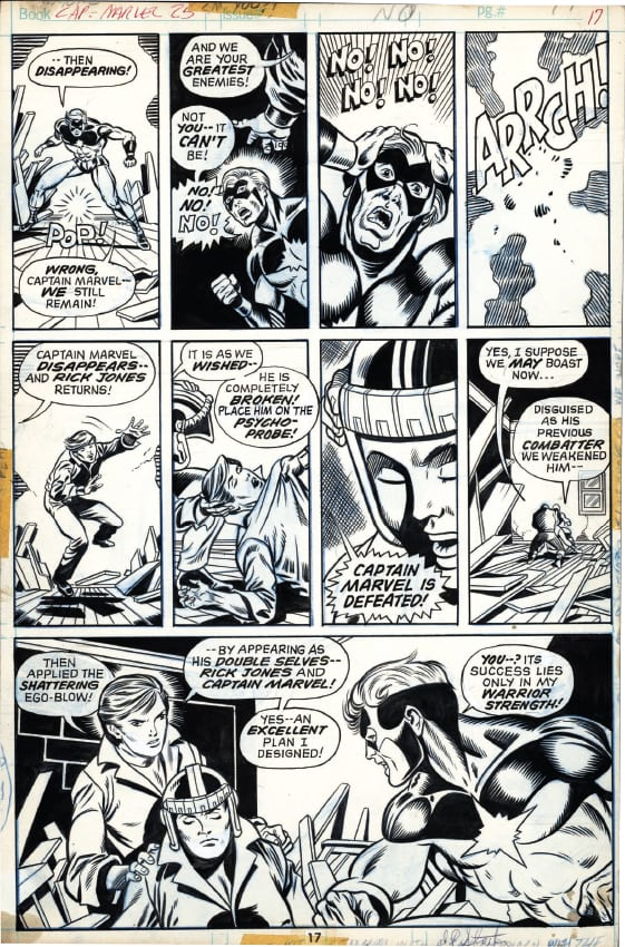 Jim_Starlins_Marvel_Cosmic_Artifact_Edition-pr-6
