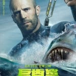 Jason Statham, Li Bingbing and Ruby Rose featured on The Meg character posters