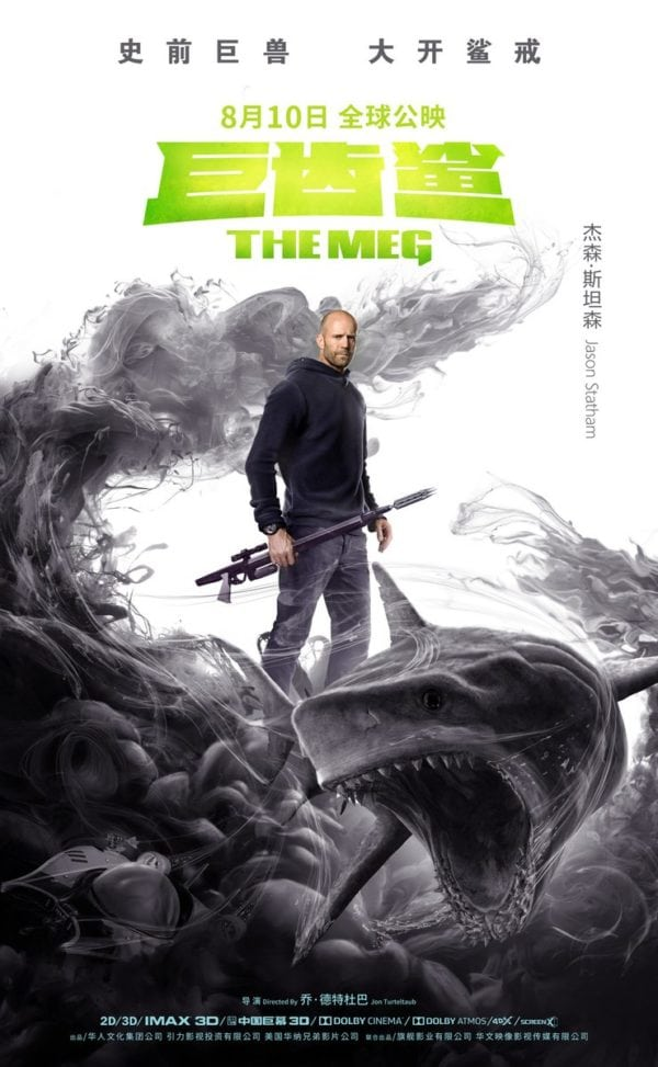 The-Meg-international-character-posters-4-600x973