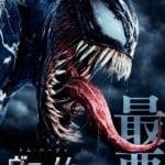 Venom gets a new international poster