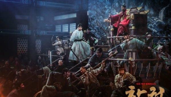 Korean period zombie horror Rampant gets a teaser trailer