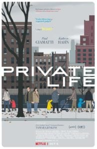 Private-Life-poster-195x300
