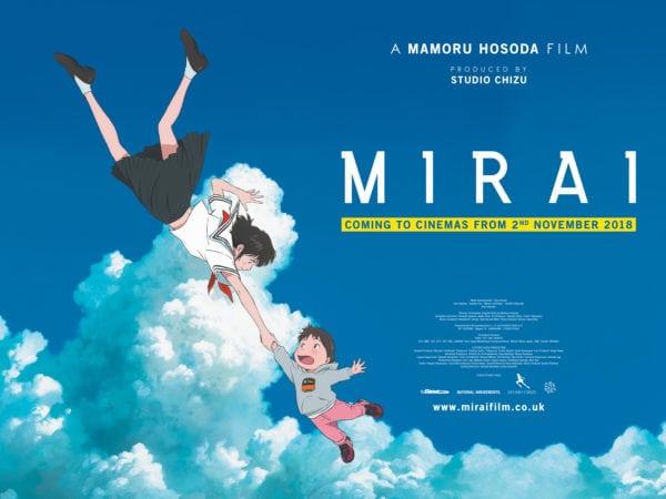 mirai-quad-landscape-600x450