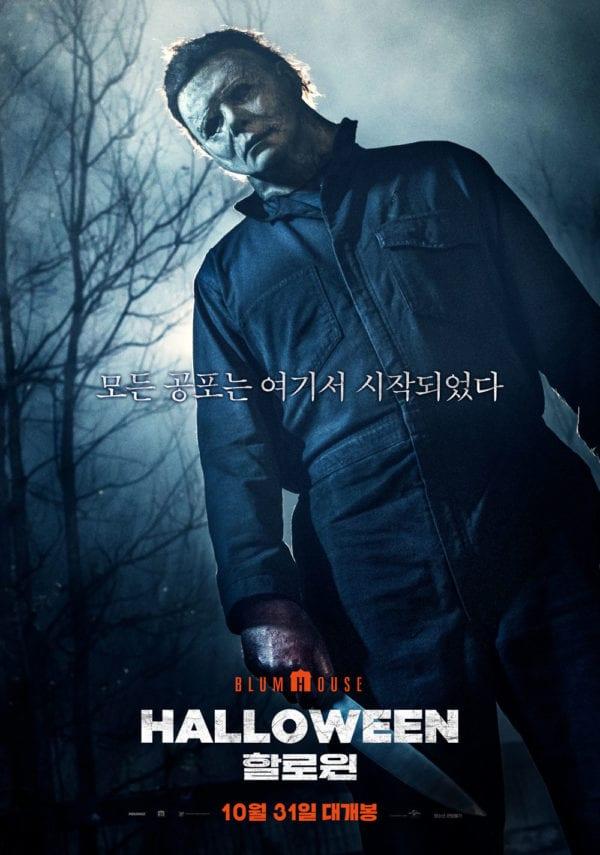Halloween-posters-2-600x855