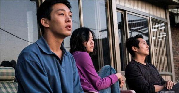 burning-beoning-2018-korean-movie-still-600x314