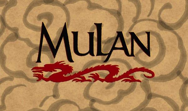 mulan-blu-ray-movie-title-600x357