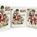 Giveaway – Win Jackie Chan's Project A and Project A Part II