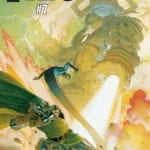 Doctor Doom and Galactus will clash in Marvel's Fantastic Four #7