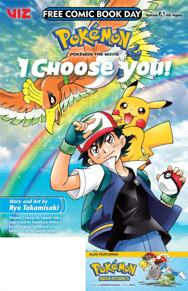 FCBD19_G_VIZ-Media_Poke-I-Choose-You-Adventures-600x928