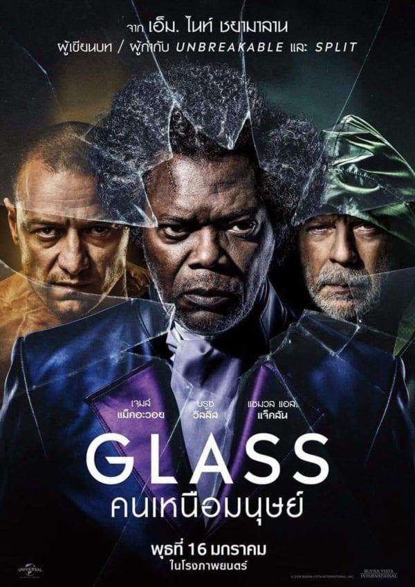 Glass-international-posters-2-600x849