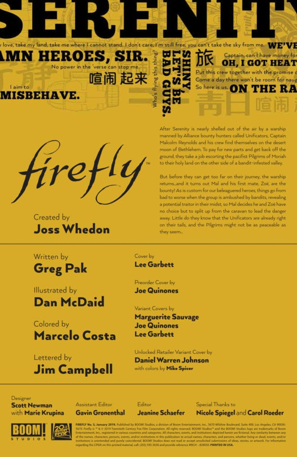 Firefly-3-preview-7-600x922