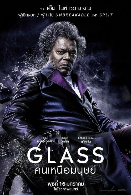 Glass-banners-and-posters-4