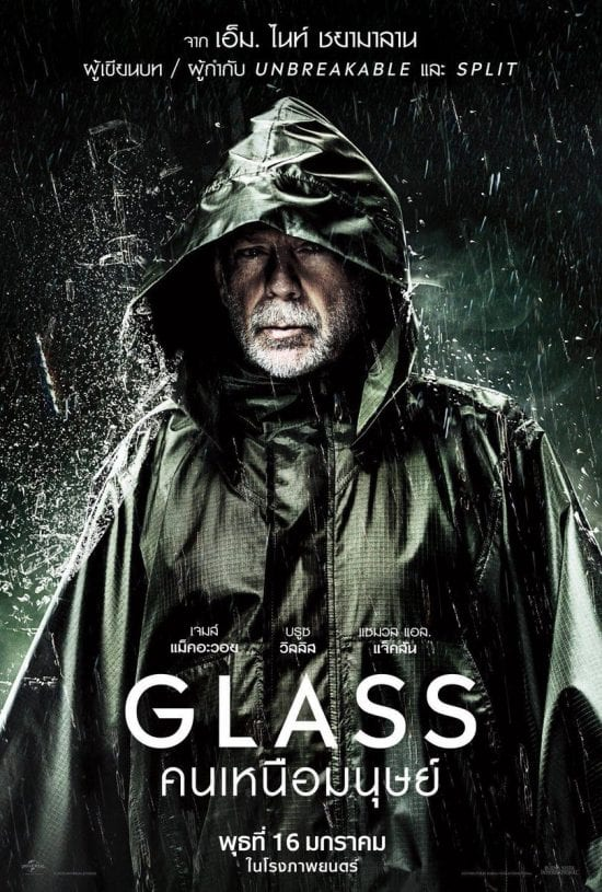 Glass-banners-and-posters-5