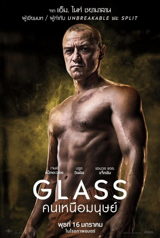 Glass-banners-and-posters-6