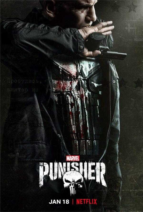 Punisher-s2-poster-Frank-Castle-600x889