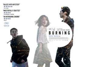 burning-quad-poster-300x223