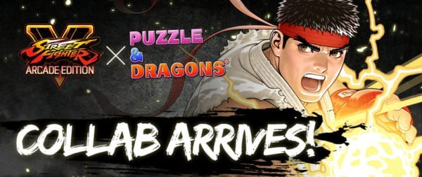 puzzles-and-dragons-street-fighter-5-arcade-edition-collab-event-dungeons-re3-600x253