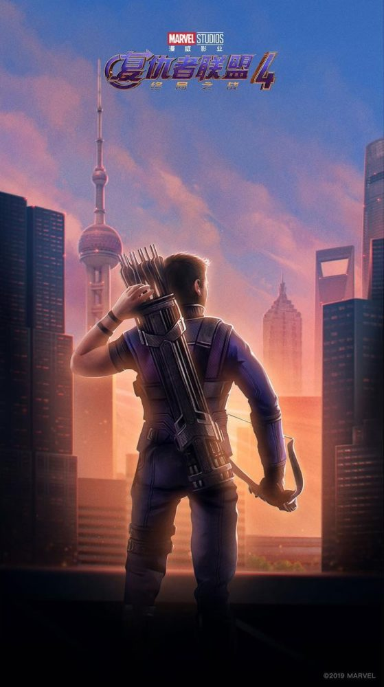 Marvel S Avengers Endgame Gets Six New Posters