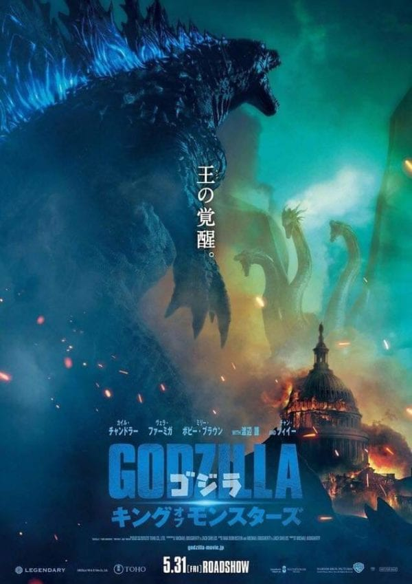 Godzilla-King-of-the-Monsters-intl-poster-600x849