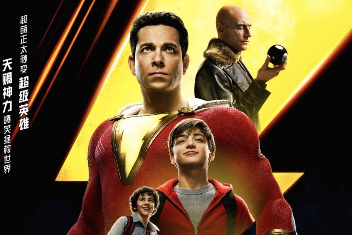 Dc 2019 Movies Poster: Shazam! Gets A New International Poster