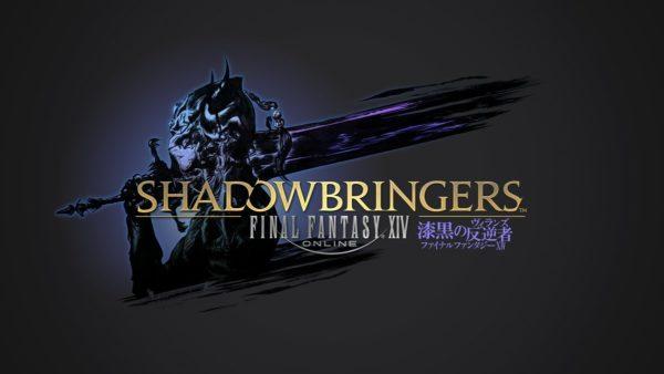 Square Enix unveils new trailer for Final Fantasy XIV