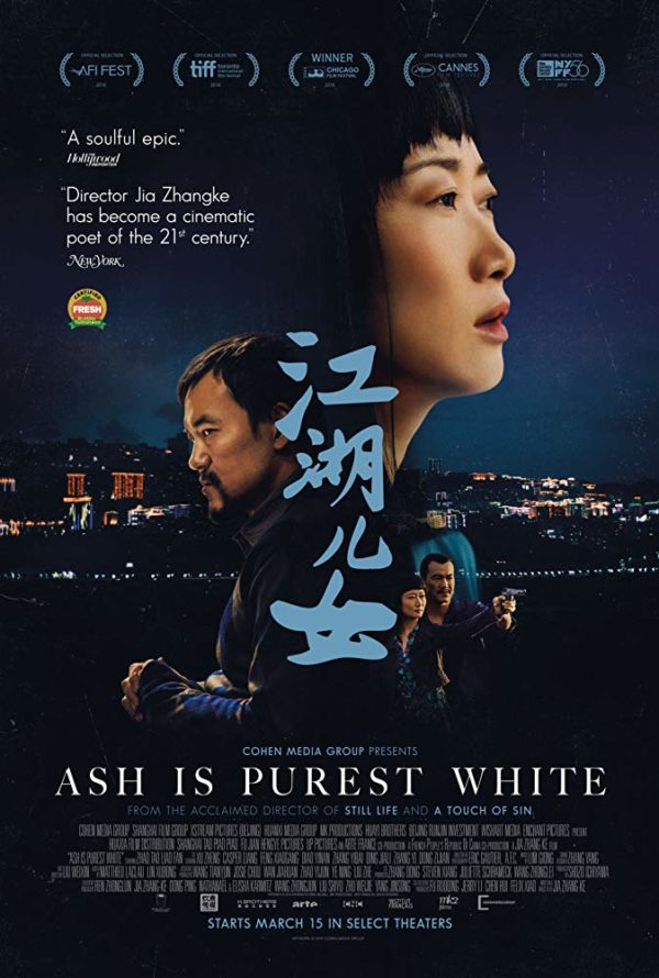 Ash-Is-Purest-White-poster-600x890