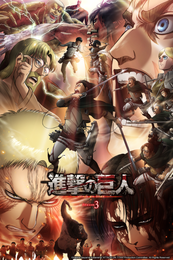 Attack-on-Titan-Season-3-Part-2-600x900