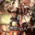 Attack on Titan Season 3 Part 2 poster and trailer released by Crunchyroll