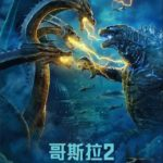 Godzilla battles Ghidorah on new Godzilla: King of the Monsters posters