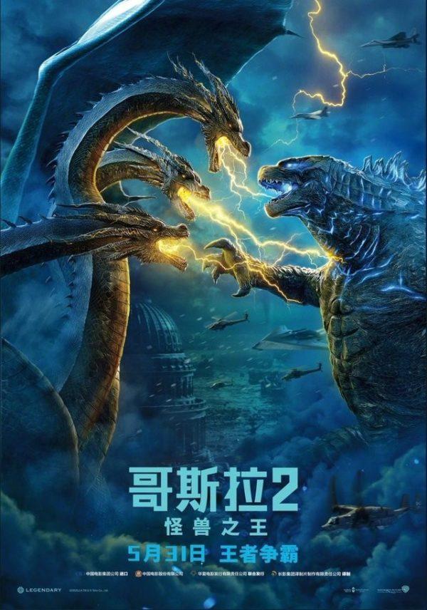 Godzilla battles Ghidorah on new Godzilla: King of the Monsters posters