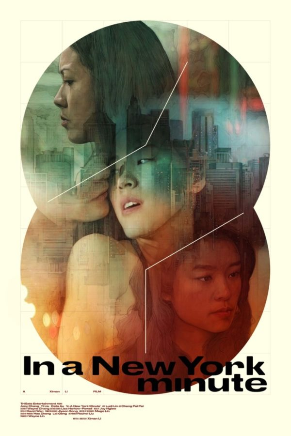InANewYorkMinute_poster-600x900