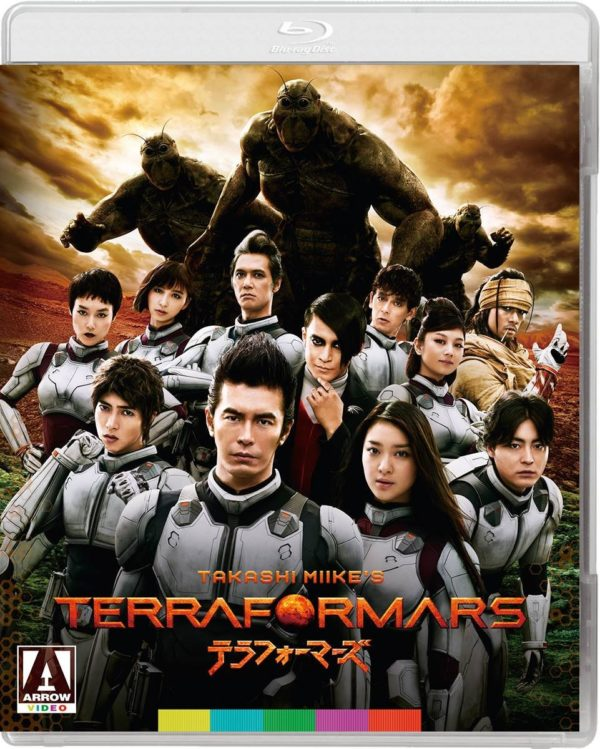 Blu-ray Review – Terra Formars (2016)