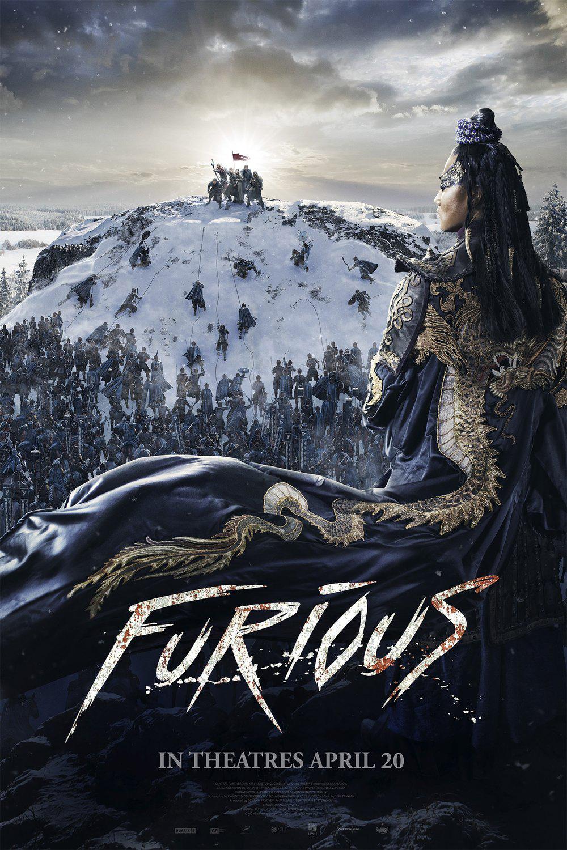 Furious Film