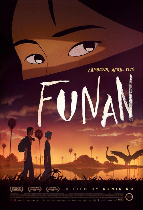 Funan_Poster