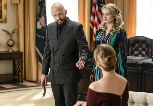 Supergirl-s4-finale-3-600x417