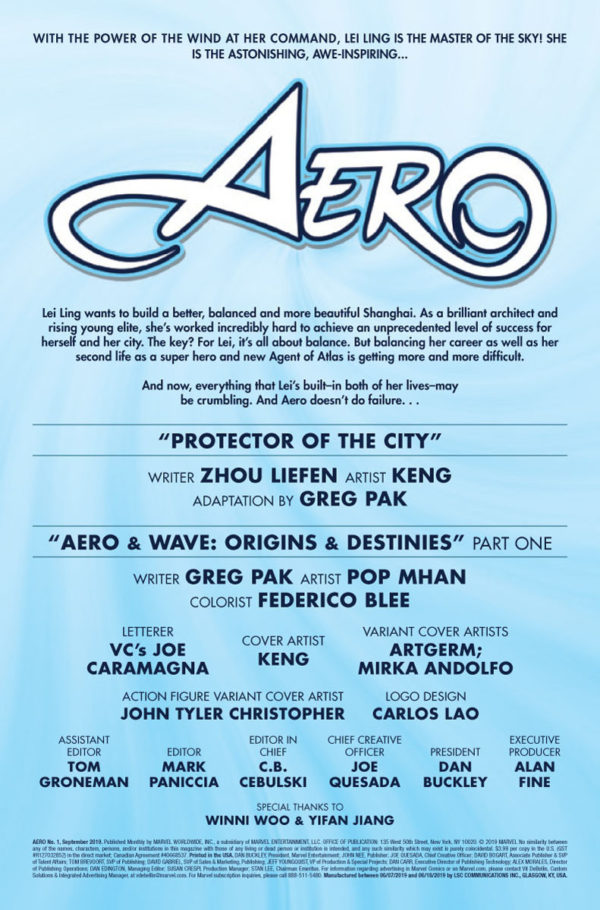 Aero-1-9-600x910