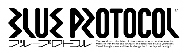 Blue-Protocol-Logo-600x174