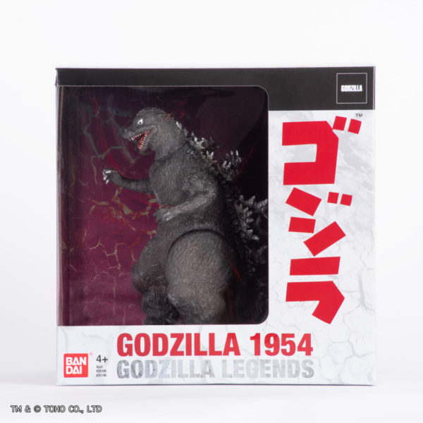 Godzilla-box-without-sleeve-600x600