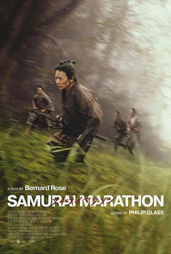 Samurai-Marathon-Keyart_Intl_1S_Alt_Preview-2-copy-600x889