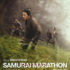 Exclusive poster for Bernard Rose's Samurai Marathon