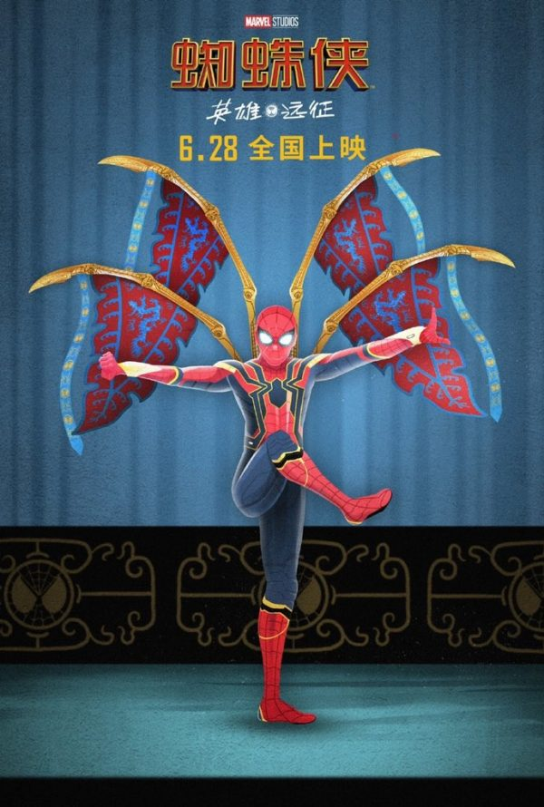 Spider-Man: Far From Home gets a batch of Chinese posters