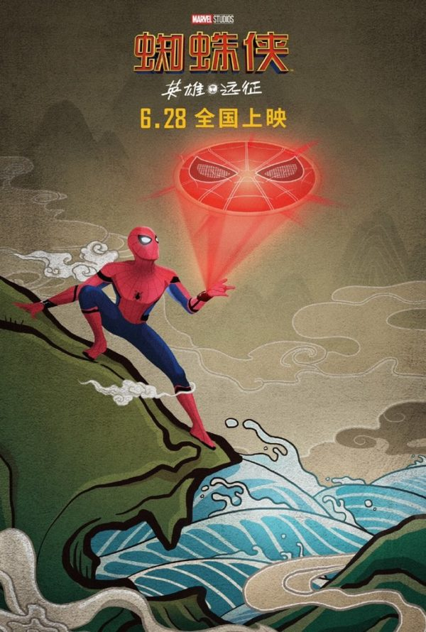 Spider-Man-Far-From-Home-Chinese-poster-5-600x890