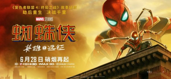Spider-Man-Far-From-Home-intl-banners-1-600x276