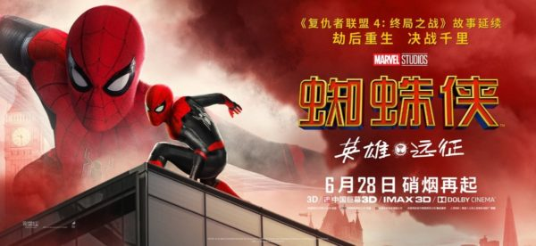 Spider-Man: Far From Home gets new TV spots and international promo